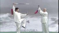 杨氏太极单剑A