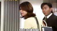李文龙【1-2】龙慧之有慧来三代道歉·