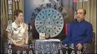 东密之药师咒心咒 梵汉咒语大讲堂