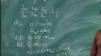 7 第四节万有引力理论的成就