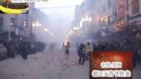 中国贵州德江2011年元宵节炸龙(程仕万DV作品)
