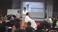 威派美发教育舒威巍 哈尔滨高爵当代发型经典裁剪培训1