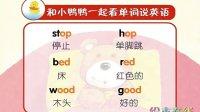 红床上的小熊(单词)(绘本在线 ppsbook.com)