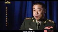 经典人文地理:越战启示录之(9) •最后大逃亡