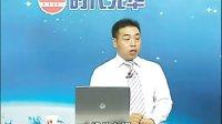 王心广:成功店长培训教程 (2)