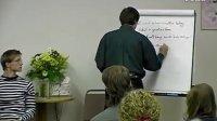 [NLP大师班系列].NLP Practitioner Courses.-(37)