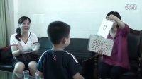 爱育幼童--百点卡教学案例展示!