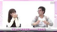 [Amina字幕組]AKB48 佐藤亜美菜『あみなとニコニコ。』Vol.1  110324