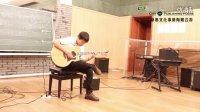 10月上海 陳彥宏 Finger-Style 鋼弦彈奏教學研習會 精彩片段