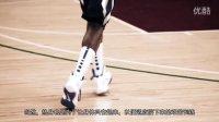 NIKE篮球职业球员训练教程泰劳森—运球训练热身
