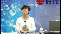 闫静:商务文书写作教程(2)
