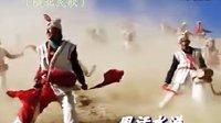 〖中国民歌经典赏析〗:陕北民歌《英雄陕北》