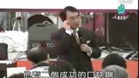 张锦贵:如何提升销售能力 (3)