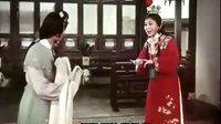 """越剧《红楼梦》片段之""""天上掉下个林妹妹""""(徐玉兰 王文娟) 清晰完整版"""