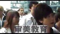北京审美店长经管课程1