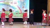 [拍客]雏鹰展翅——金苹果幼儿歌曲表演(2013)