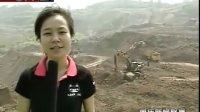 今年年底 重庆五大国有煤矿棚户区完成拆迁  110427  重庆新闻