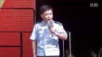 登龙位在河南艺术中心演唱