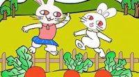 儿童动漫故事:【小兔子找太阳】