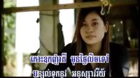 柬埔寨 Kos ogna Tey (Noy Vanneth)