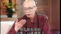 人间悟语-9 学习禅法 开始打坐        圣严法师系列讲座 佛教 禅修