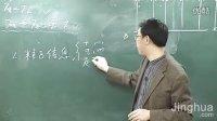 第1讲 电学题型总结与寒假复习攻略1