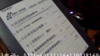 亚马逊kindle 3使用多看系统看中文书效果