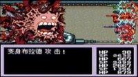 【游戏回忆录】第一期-RPG游戏大作《重装机兵》