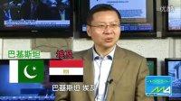 【四月大讲堂】张维为谈中国崛起(1):中国模式