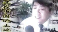 凤箫   朗诵:《雪落在中国的土地上》 作者:艾青