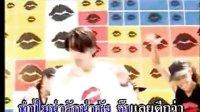 《Kiss Kiss》——Num Sornram
