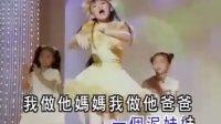 王雪晶-泥娃娃_伴奏