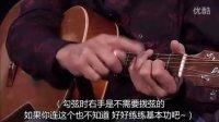 Tommy Emmanuel 指弹吉他教学 中文字幕
