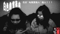 【张震讲故事全集】白色的雪花点 (清晰原版)