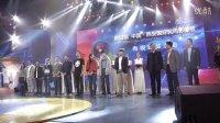 跨云星被2013国际影像节评为 中国十大拍客
