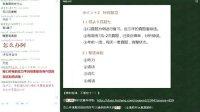 131101 日语能力考:考前30天冲刺计划
