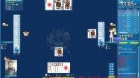 qq游戏欢乐挑战赛新手白金专享赛(第一名十张白金卡)