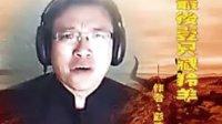 润物  朗诵:最后一只藏羚羊   作者:彭波