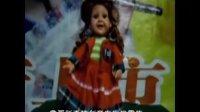 【实体店铺】 新奇特创意 音乐跳舞娃娃 扭屁股娃娃 电动玩具