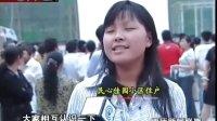 公租房广场电影 让新邻居走得更近  110527   重庆新闻
