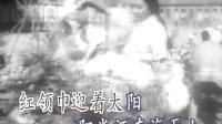 刘慧芳-让我们荡起双桨_KTV_伴奏