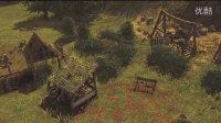 战争策略游戏《要塞3》预告片