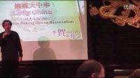2012 NAIT中国学生联谊会 春节晚会 04