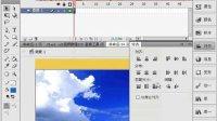 flash cs5视频教程515 套索工具