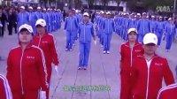 集贤县靓丽有氧健身操(僵尸舞)   曲6       《爱情买卖》