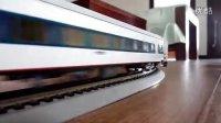 我的火车模型