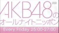 110715 AKB48のオールナイトニッポン 58 柏木由紀・松井咲子・横山由依