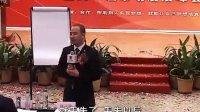 亚洲顶尖成交大师金克成金牌课程《成功的洞见》2