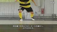 日本 青少年 足球 教学