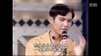 鍾漢良1996 在你身邊 奇蹟 台視現場